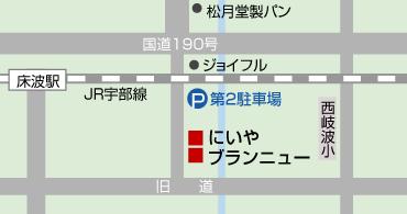 ご案内マップ